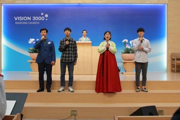 가성교회 / 쉐마 신앙3대 가족찬양